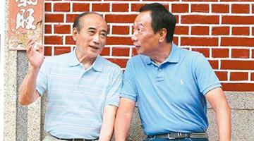 国民党:郭台铭王金平若参选2020 将被开除党籍