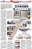 A17:中国