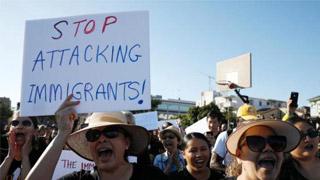 获最高法院支持 美国政府可限制对移民提供庇护