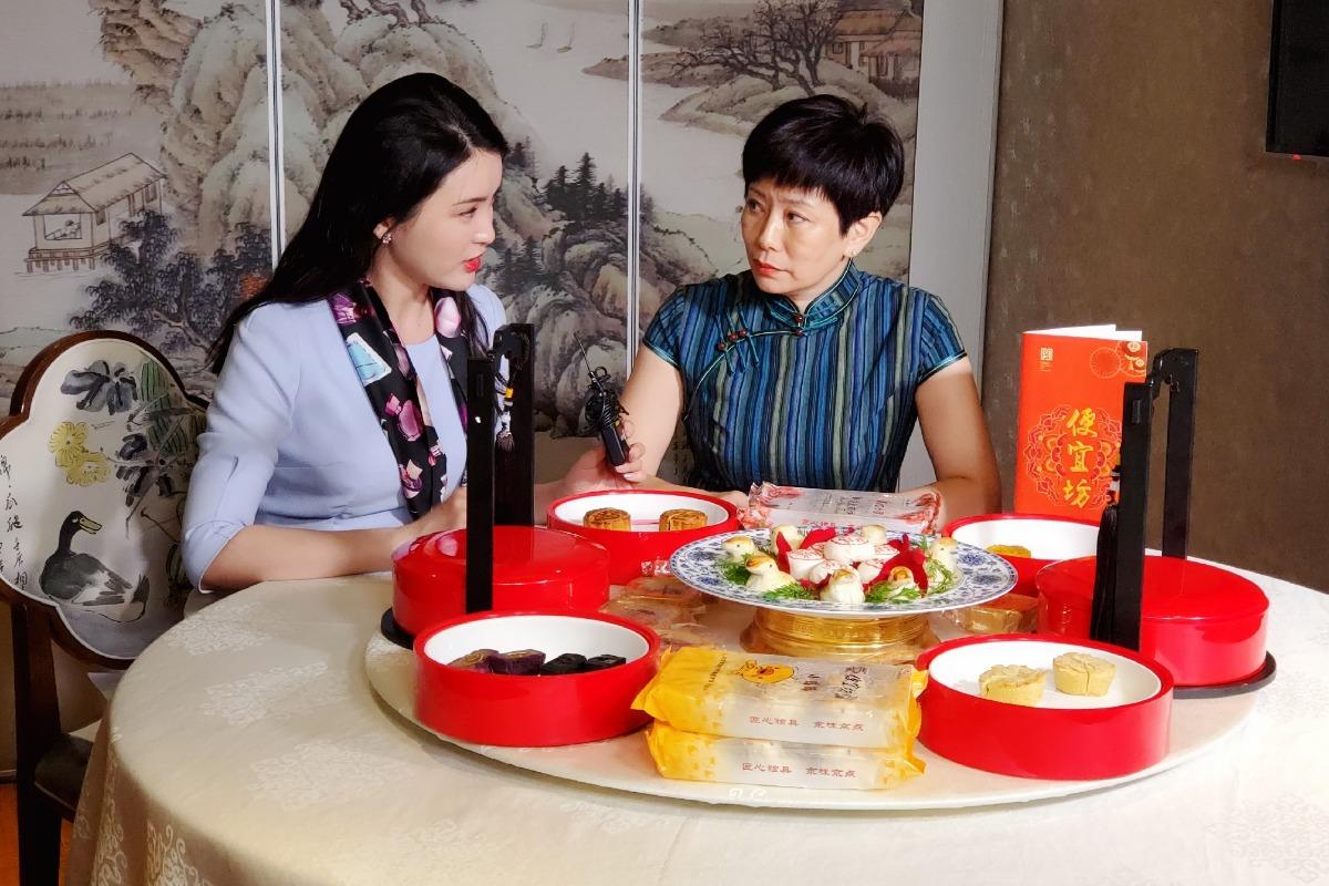 """便宜坊月饼推新 网红""""流心""""受热捧"""