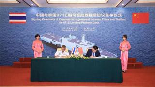 ?国产071E登陆舰首出口泰国