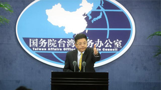国台办正告台当局:缩回伸向香港的黑手