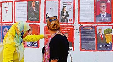 ?颜色革命之祸 | 突尼斯困局未解 民主无法当饭吃