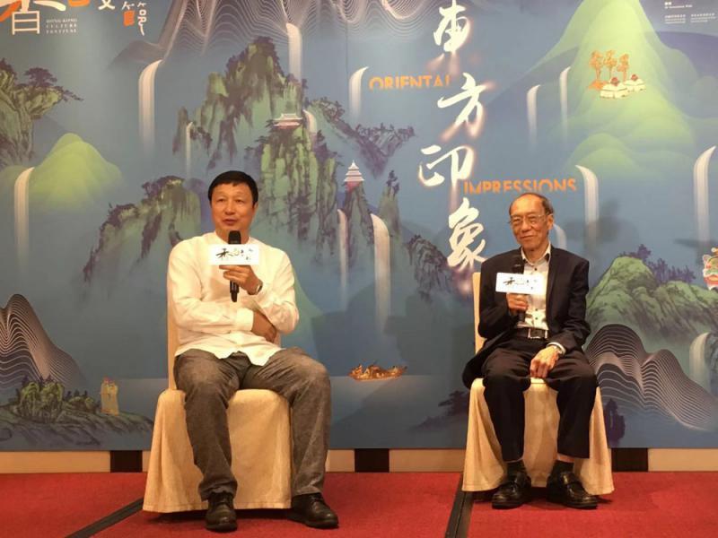 ?香港文化节呈现东方印象