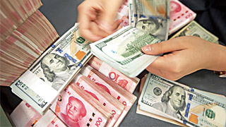 17日人民币对美元汇率中间价下调73个基点
