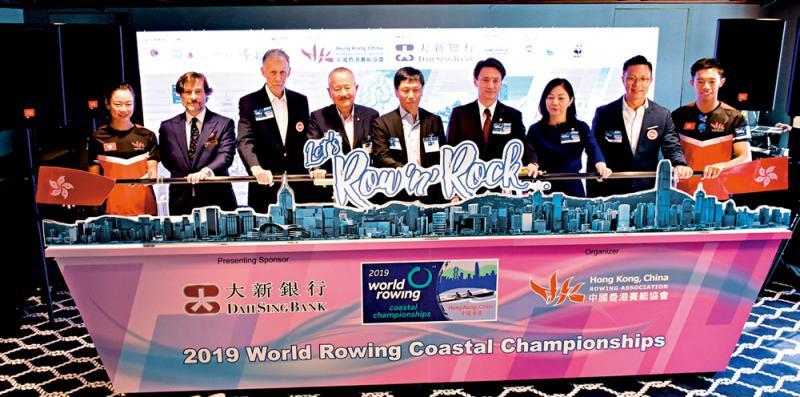 ?世界海岸赛艇赛11月维港举行