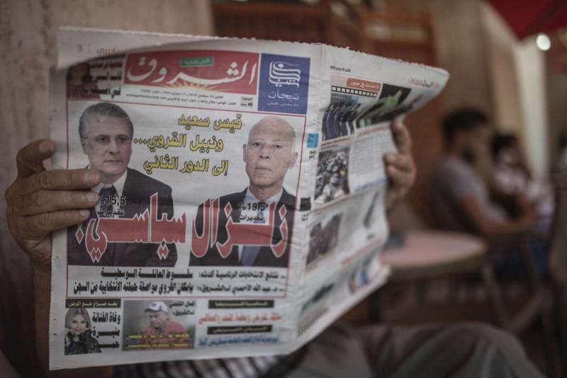 ?选民反应冷淡 突尼斯大选投票率不过半