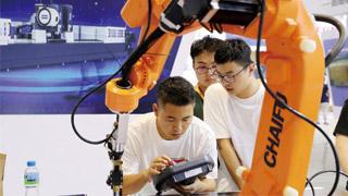 ?工博会聚焦长三角机器人合作