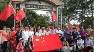 ?香港市民挥国旗唱国歌缅怀抗日英烈