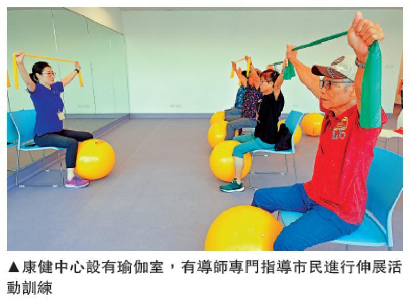 ?首间地区康健中心下周葵青启用