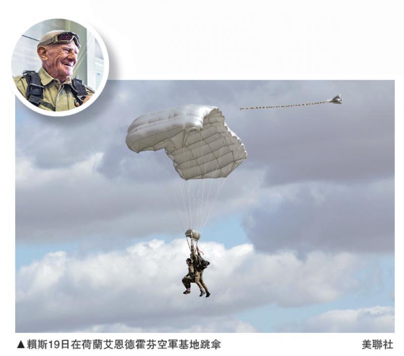 ?美98岁老兵跳伞 纪念二战空降行动