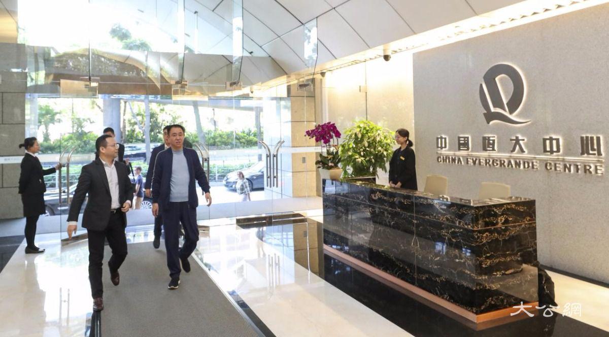 许家印赴香港视察恒大在港首个住宅项目