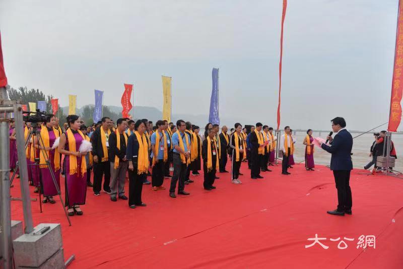 海內外200多位嘉賓匯聚河洛匯流處拜謁河洛