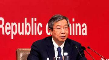央行行长易纲:中国数字货币没有时间表