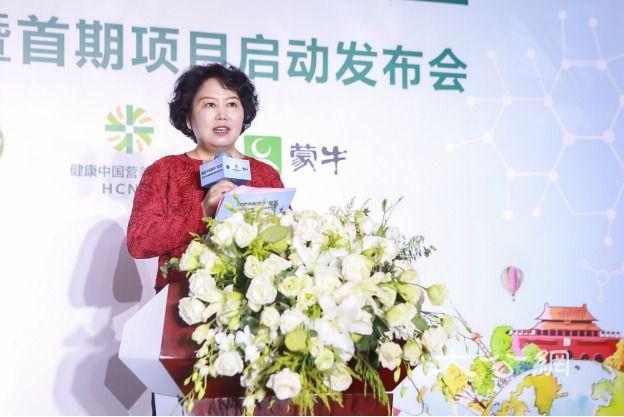 """蒙牛携手中国营养学会 共同发起成立""""健康中国营养+联盟"""""""