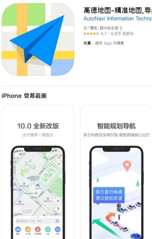 系内手机Apps 用户月活跃27日