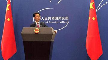 外交部:美国对台湾军售违背自身做出的承诺