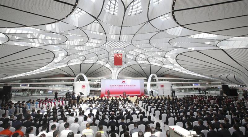科技闪耀新机场