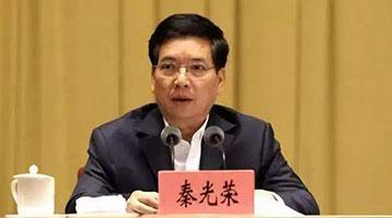 云南省委原书记秦光荣被开除党籍:破坏政治生态