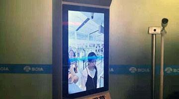 首都机场十一期间启动刷脸登机全流程自助服务