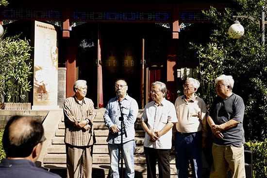 《沿着鲁迅的道路——蒋兆和艺术作品展》在京开幕