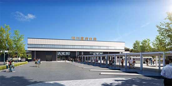 中集中标皇岗口岸临时旅检场地通关信息化工程项目