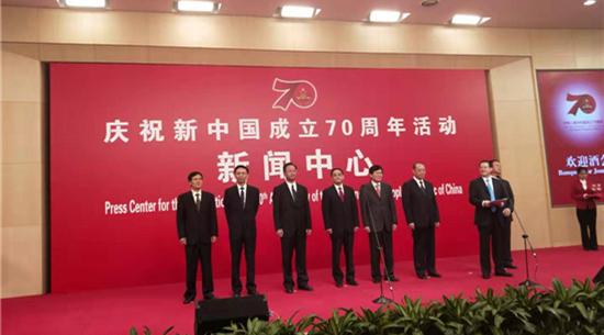 庆祝新中国成立70周年招待酒会梅地亚举行