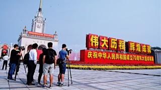 俄罗斯学者高度评价新中国70年发展成就