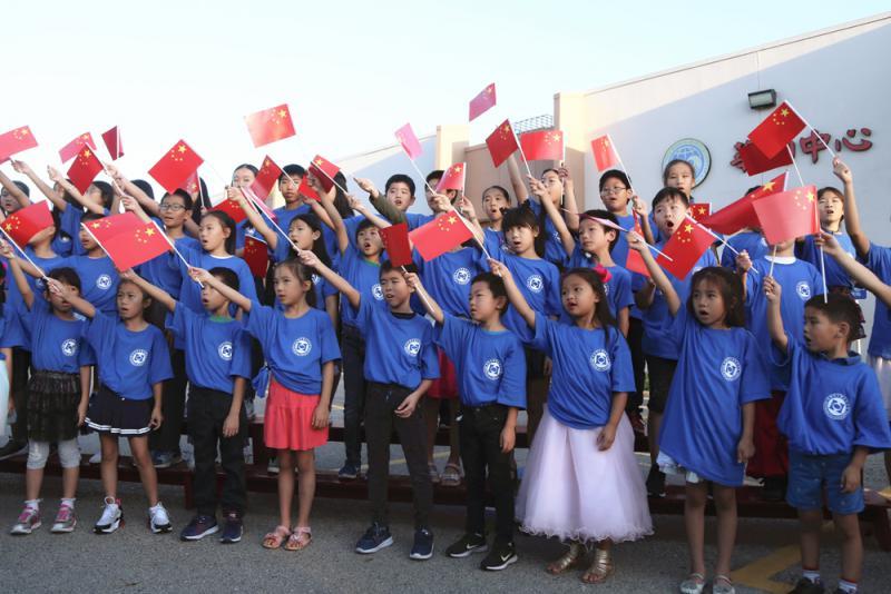 ?海外华人欢庆国庆