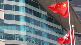 庆祝新中国成立70周年!香港特区政府举行隆重庄严升旗仪式