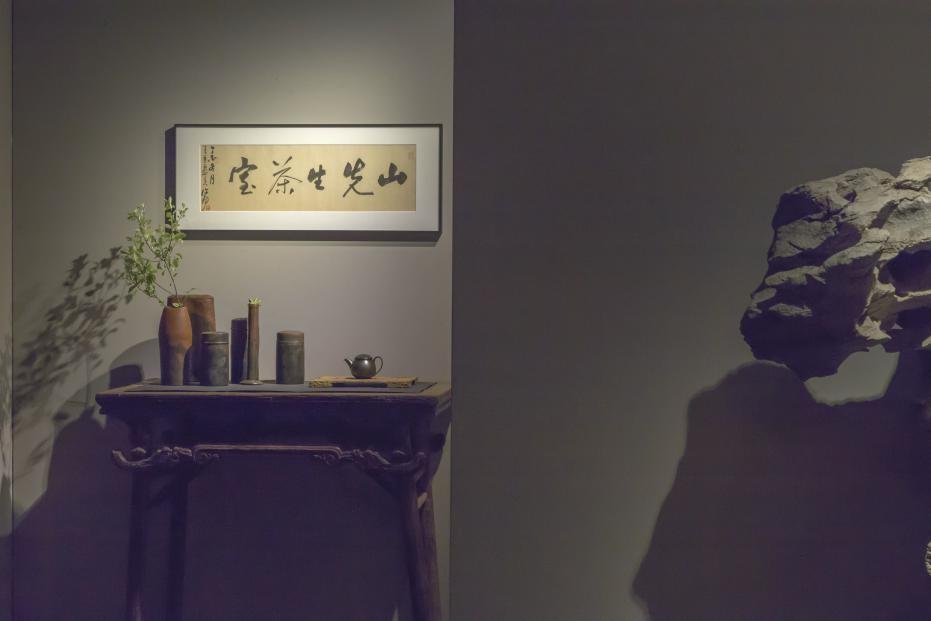 山先生茶室vs水墨藝博  做生活的美學家
