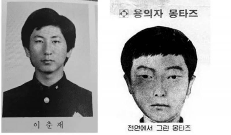?韩华城案疑犯认罪 共杀害15人