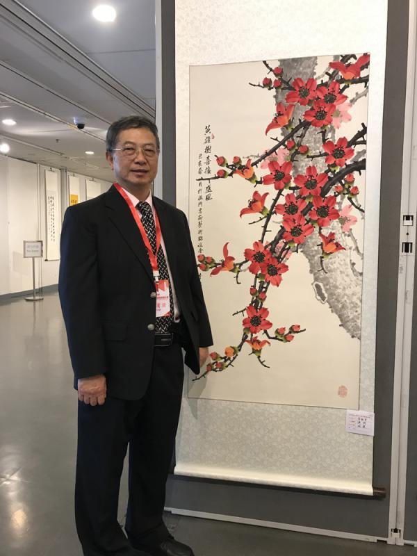 ?华人书画展紫荆绽放