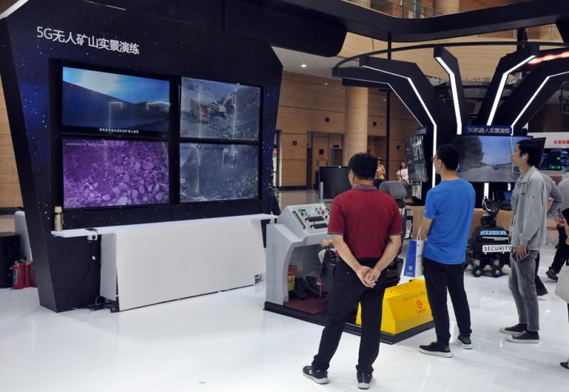 中国经济\5G助建智慧城市 英企冀与华合作