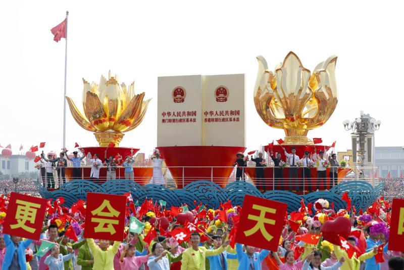 守護「一國兩制」 香港明天更好