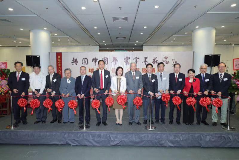 書法名家邀請展傳播中華文化