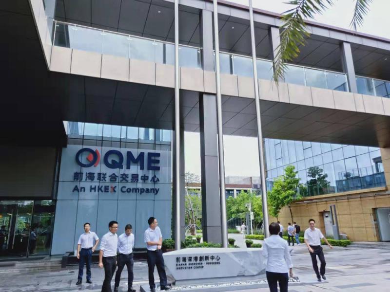 中国经济\湾区商机大 外资银行加码布局