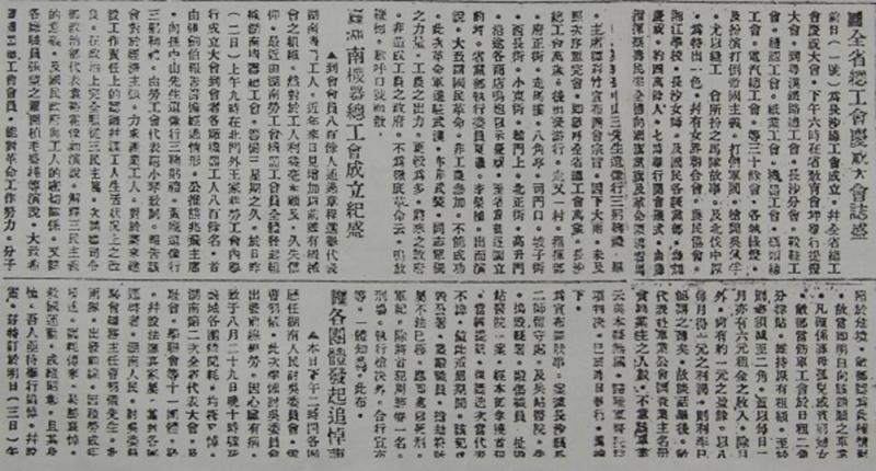 蔡壽民生平