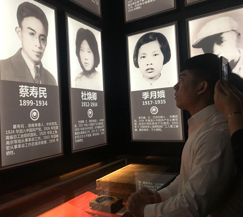 「沒有烈士犧牲 哪有如今國泰民安」