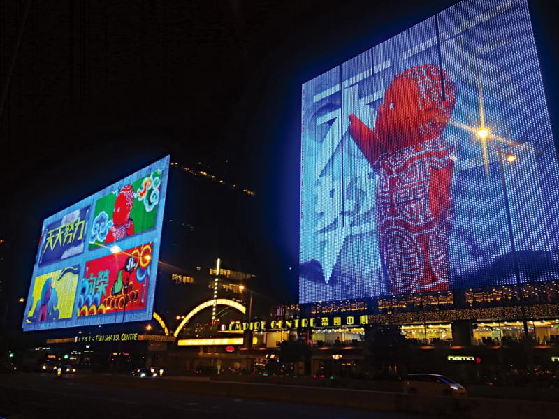 """?""""天天向上""""傳遞香港創意/大公報記者湯艾加"""