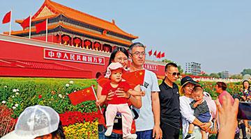 國慶閱兵振奮人心 紅色旅遊掀熱潮年輕人成主力軍