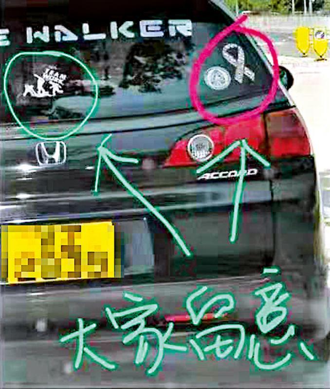 「曱甴車」有記認 車尾黏絲帶貼紙