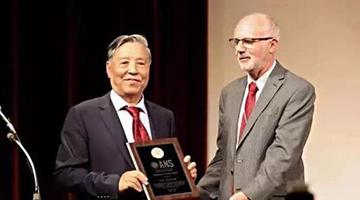 82歲院士獲世界核聚變能源領域最高獎愛德華泰勒獎