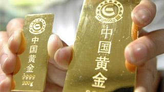 中國黃金協會:我國黃金儲備連續10個月增持