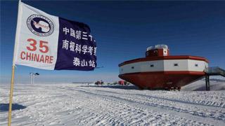 """""""中国制造""""将在我国第36次南极科考中大显身手"""