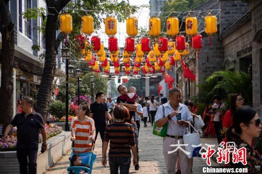 國慶假期南京千年古巷熙南里迎客20萬人次