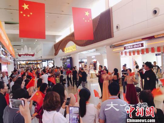 國慶假期海南離島免稅品銷售金額同比增幅逾60%