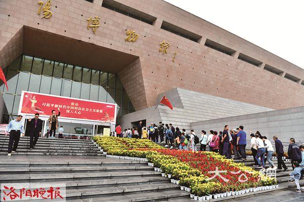 博物館成國慶假期熱門「打卡地」 文化旅遊受熱捧