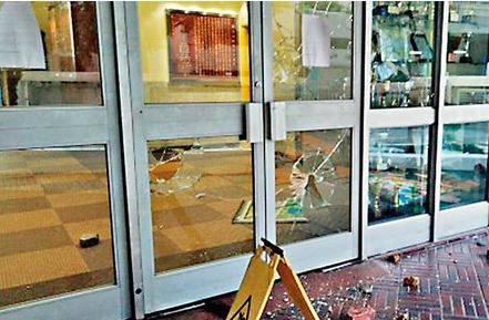 港教聯會:紛爭蔓延 嚴厲譴責破壞學校行為