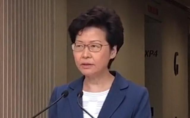 林鄭月娥:無底線令港陷入危險